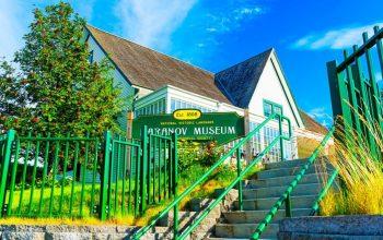 Pesona Museum Baranov di Mata Pengunjung